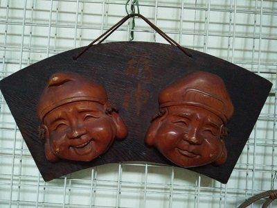 大日福神雕刻品