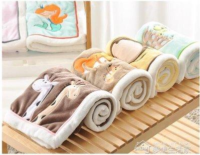 嬰兒毛毯新生兒法蘭絨小寶寶蓋毯子卡通加厚兒童幼兒園珊瑚