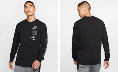 Nike Sportswear CD0966-010 CD0966-100 長袖上衣 兩色