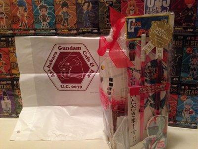 台場 秋葉原 高達 Gundam Cafe 限定 Gift Set