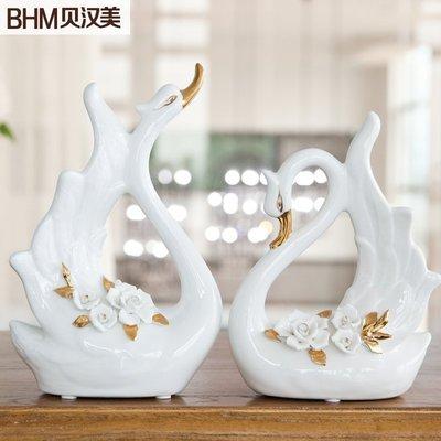 【優上精品】現代歐式新房擺件結婚禮物陶瓷工藝品純白描金玫瑰天鵝064(Z-P3276)