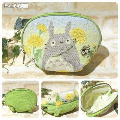 化妝包--日本進口龍貓豆豆龍刺繡化妝包/收納包--秘密花園
