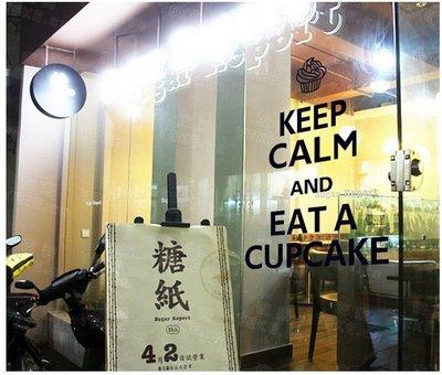 【 山中幸福】正品第一名壁貼XL無痕防水重複 個性文藝《英文keep calm DF-5207》升級版 90*125cm