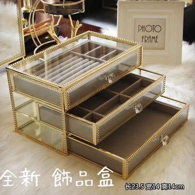 全新 現貨 玻璃飾品盒 三層飾品盒 首飾盒 飾品收納
