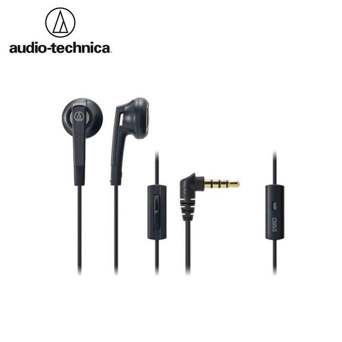 又敗家@日本鐵三角耳塞耳機線控耳機耳麥克風ATH-C505iS智慧手機耳機Audio-Technica耳塞式耳機低音耳機