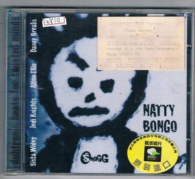 [鑫隆音樂]電音CD-NATTY BONGO:電子舞曲合輯-原裝進口盤/全新/免競標