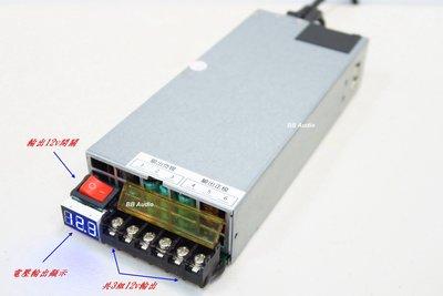 12v伺服器專用直流電源(12v/80a/1100w)已改開關/電源顯示/輸出端/超靜音