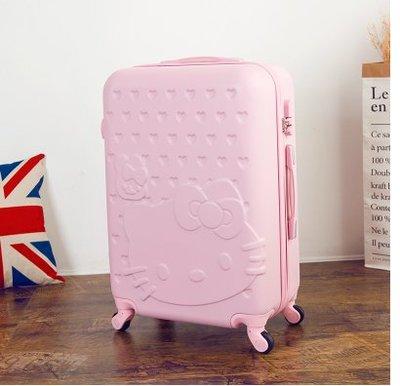 學生行李箱女小清新可愛拉桿箱兒童旅行箱20寸密碼皮箱子母箱韓版【22吋】