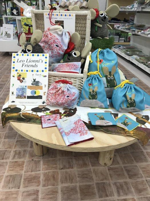 日本製 田鼠阿佛束口整理袋(大)