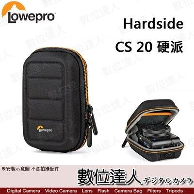 【數位達人】Lowepro 羅普 Hardside CS 20 硬派 硬殼 收納盒 收納包 運動攝影 保護套 GoPro