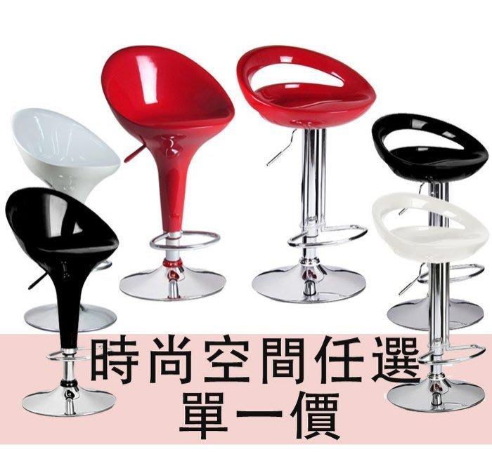 高腳椅 吧檯椅 餐椅 2入免運好實在LOG-105  LOG-136-1 設計師氣壓升降皮 吧台椅  洽談椅