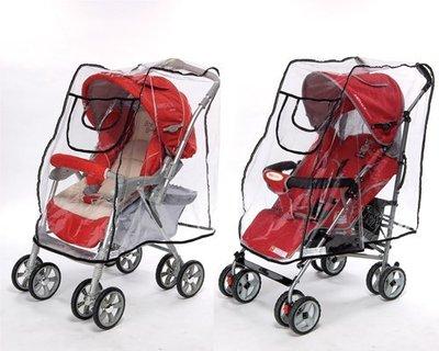 ☆╮花媽╭☆BabyBabe同富嬰幼兒手推車安全反光防風防雨罩B007