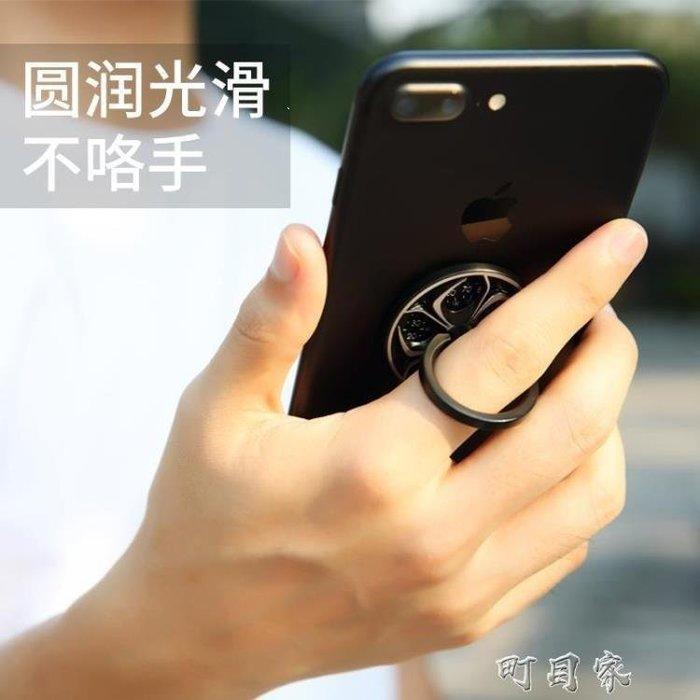 麥麥部落 手機指環後面的扣環男創意個性多功能指尖陀螺手指扣環通MB9D8