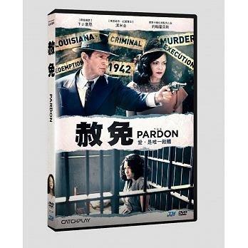 合友唱片 面交 自取 赦免 DVD The Pardon