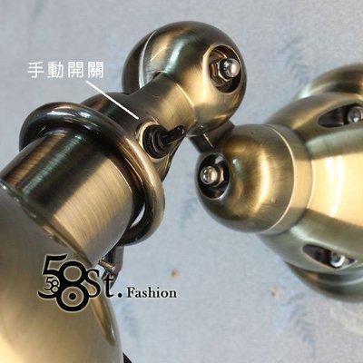 【58街-高雄館】米蘭展 新款式「French Horn 法國號壁燈 」低調時尚設計師的燈。GK-309