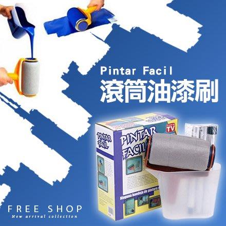 Free Shop 補充式油漆神器 免沾漆滾筒式油漆刷 加長型DIY粉刷多功能手柄滾筒刷【QBBMH6358】