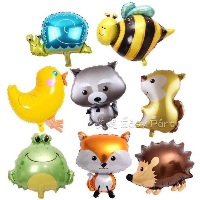 ◎艾妮 EasyParty◎ 台灣現貨 【造型氣球】猴子氣球 猴寶寶 派對佈置 生日派對 派對小物 動物氣球 蜜蜂氣球