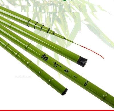 超值入門款.碳纖 CARBON 玻纖 手釣竿  竹聖 18尺 540cm 台中市