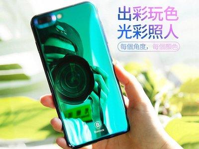 【T3】iphone7手機殼 電鍍漸變...