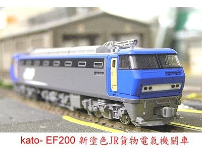 佳鈺精品--3036-1-EF200 新塗色JR貨物電力機車-特價商品