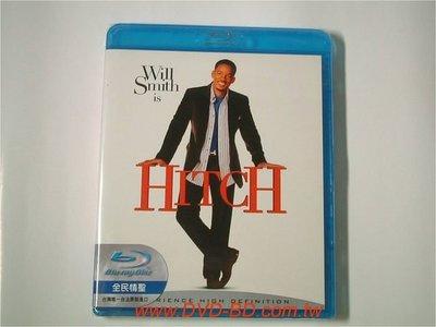 [藍光BD] - 全民情聖 Hitch ( 得利公司貨 )