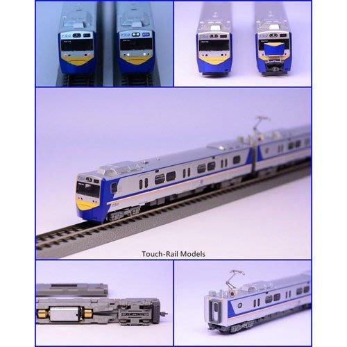 【鐵支路 品】EMU700電聯車8節車輛組(現役塗裝),鐵道迷必收藏! 就賣!免 !
