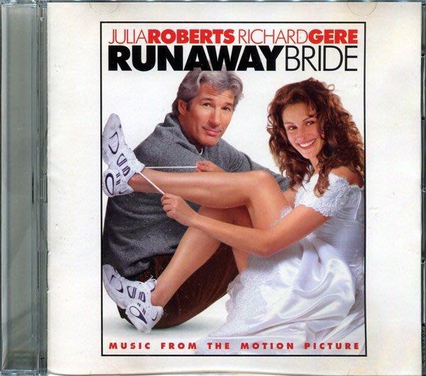 【塵封音樂盒】落跑新娘 Runaway Bride 電影原聲帶