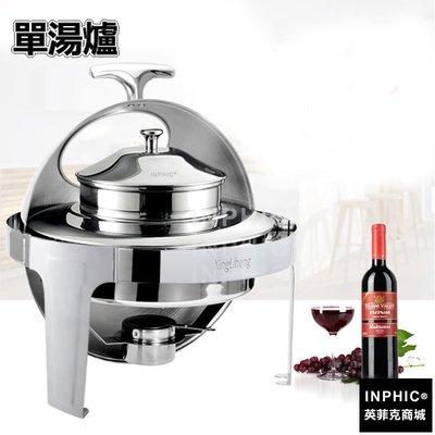 INPHIC-圓形全翻蓋自助餐爐不鏽鋼...