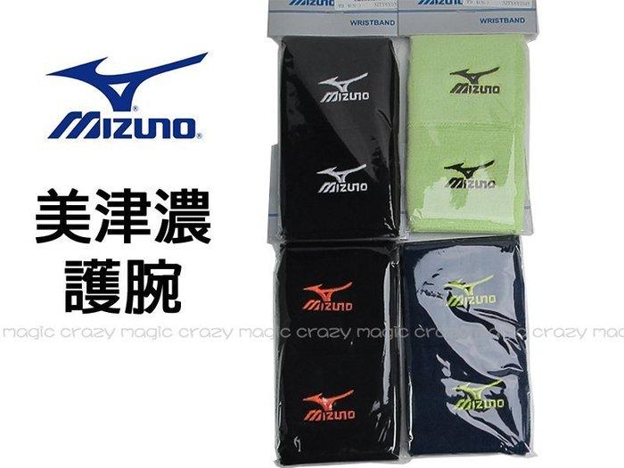 MIZUNO護腕 運動護腕 可吸汗 短護腕 一入兩個 四色 # 32TY6Y03- 特價130元