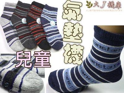 O-86 兒童橫條字-氣墊襪【大J襪庫】可愛兒童運動襪小朋友-男童女童-襪底加強厚底毛巾氣墊襪9-12歲國小學生穿台灣製