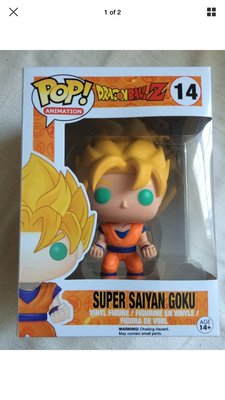 Pop! Animation: Dragonball Z – Super Saiyan Goku