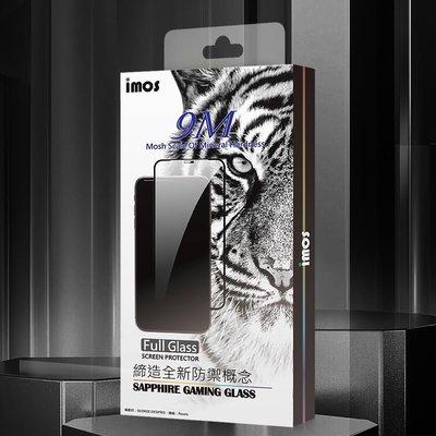 【IMOS】iPhone XS MAX XR 11 X「點膠3D」2.5D滿版玻璃保護貼 人造藍寶石 國際共用版