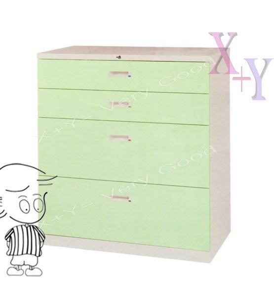 【X+Y時尚精品傢俱】綠色 106 二小二大抽屜式鋼製公文櫃.理想櫃.適合學校.公司.台南市家具