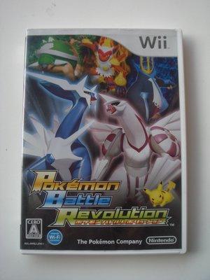 Wii 神奇寶貝戰鬥革命