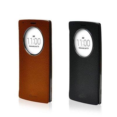 【熊秀3C暢貨中心】《全新附發票》LG G4 Beat原廠視窗皮套+保貼組/H736P/側掀皮套