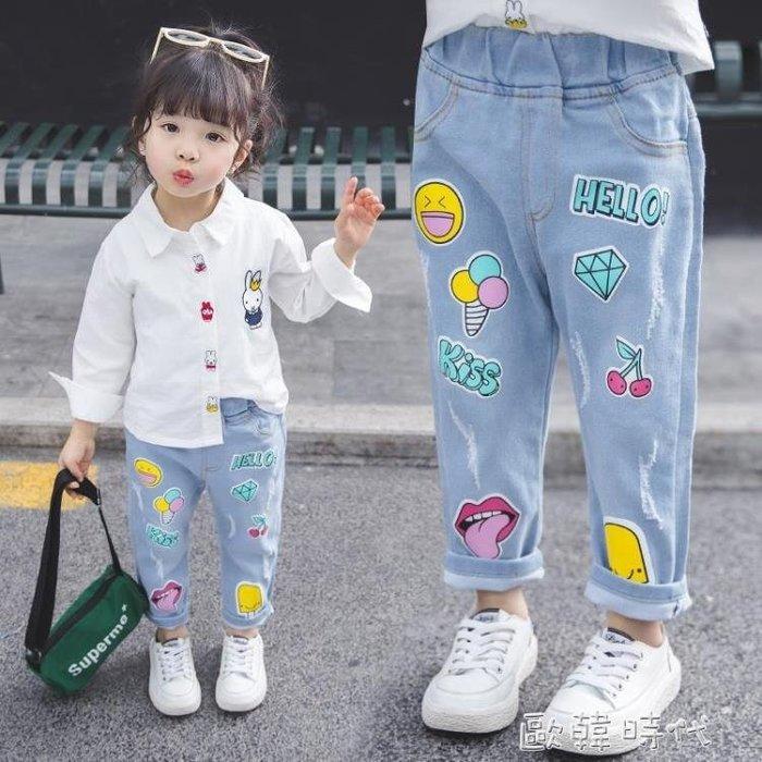女童牛仔褲春裝韓版兒童彈力小腳長褲3歲5夏裝女寶寶褲子