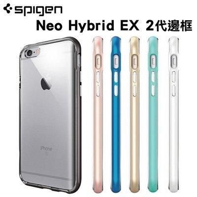 出清特價 SGP Spigen iPhone 6 6s Neo Hybrid EX 2代 邊框 透明背版 手機殼