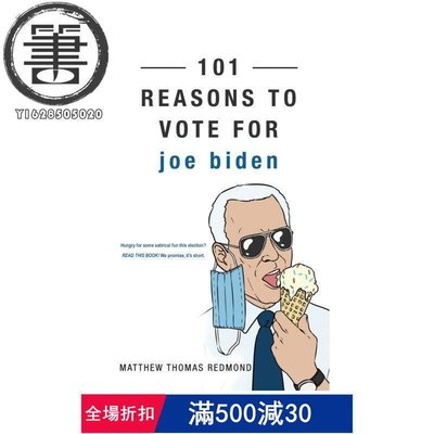 101 Reasons to Vote for Joe Biden 101投票理由喬·拜登寫真 漫畫 進口【聖賢書齋】
