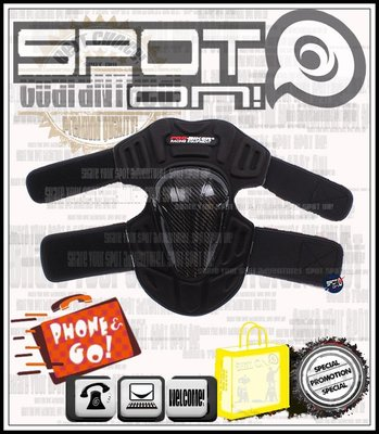 Spot ON - HXP18  兩件式 碳纖維護肘組!內外搭款!特價!*省錢大師!ZUBIKU NERVE 鍍鈦 搖滾