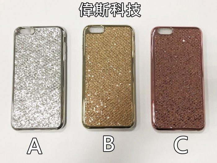 ☆偉斯科技☆ APPLE IPHONE 6  Plus電鍍水鑽 閃亮亮新潮款~ 多樣款式顏色隨你挑選~現貨供應中~