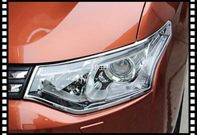 【車王汽車精品百貨】三菱 Mitsubishi 2015 Outlander  大燈框 大燈罩 大燈眉 前燈框