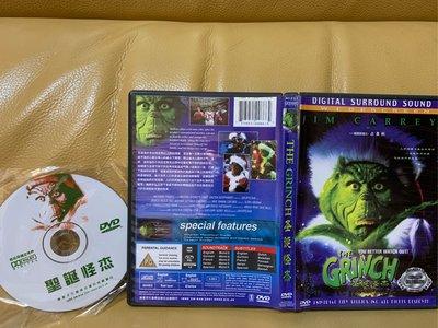 『DVD現貨』聖誕怪杰