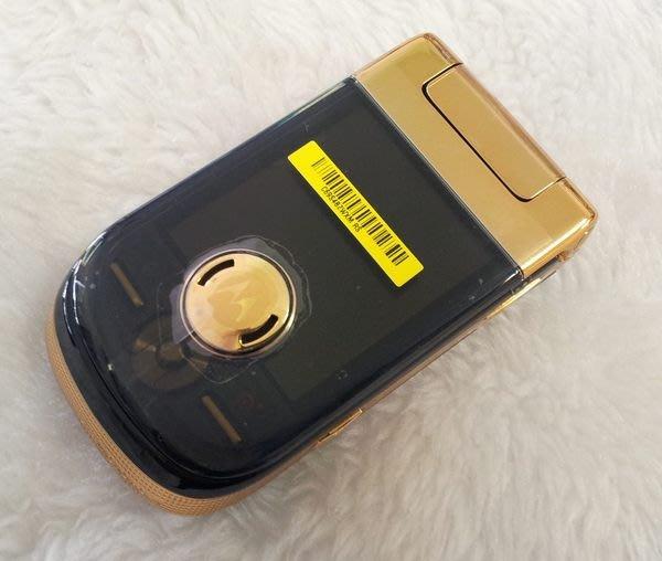 『皇家昌庫』MOTO A1600 黃金限量版 蛇皮背蓋 內建名片辨識系統/320 萬畫素 AF相機