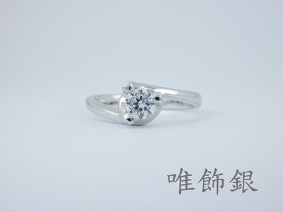 0.30CT/珠寶商都看不出來,極致台灣工藝我就是時尚30分愛心三爪鑲 擬真鑽石女戒。CAR-0020