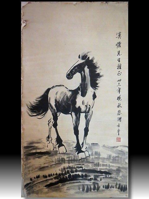 【 金王記拍寶網 】S1270 徐悲鴻款 水墨駿馬紋圖 手繪水墨書畫 老畫片一張 罕見 稀少