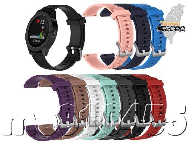 Ticwatch Pro 錶帶 替換錶帶 ticwatch pro 矽膠 替換腕帶 智能手環 TPU 錶帶 替換腕帶