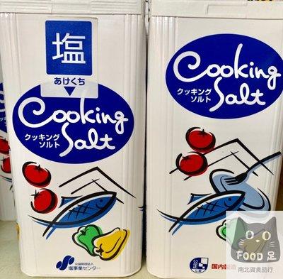 Food足南北貨 - 日本原裝進口 日本鹽 家庭用食鹽 800g