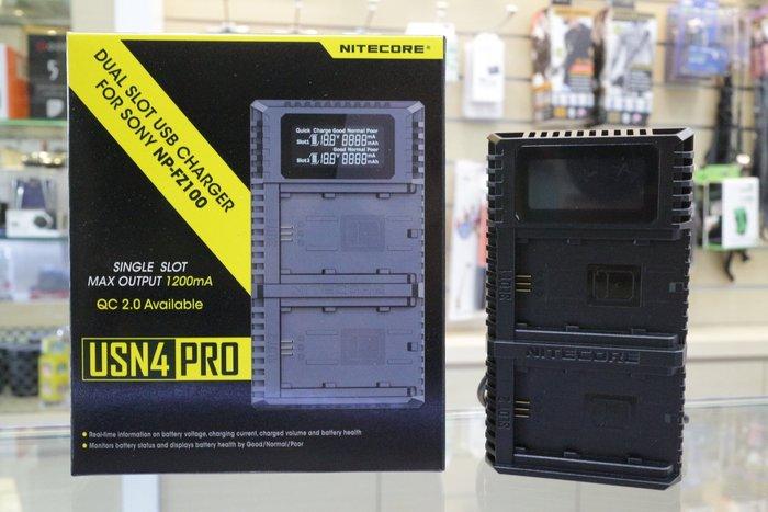【日產旗艦】Nitecore SONY FZ100 USN4 PRO USB 充電器 雙充 A7III A7RIII
