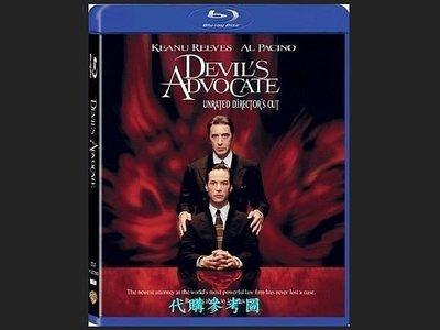 【BD藍光】 魔鬼代言人:導演剪輯版The Devil`s Advocate(中文字幕)-駭客任務基努李維