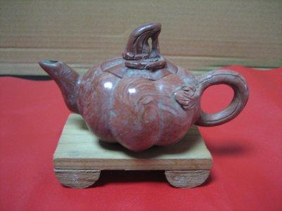 女窩石-石雕(南瓜茶壺)---